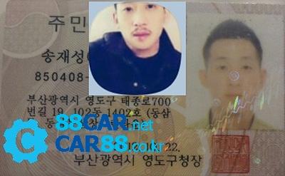 9b8c0b8eef63edcfdb385f9579c532ac_1545610956_629.jpg